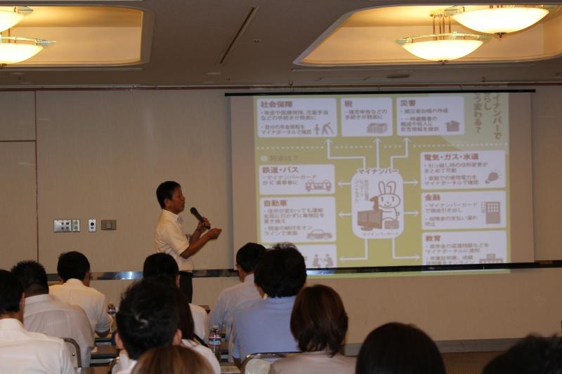 平成27年9月16日 マイナンバー対応セミナーの様子10