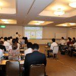 平成29年・税制改正セミナー開催のご案内