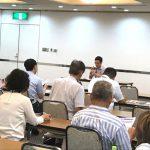 平成30年税制改正セミナー報告